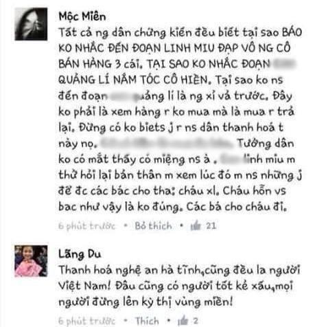 Linh Miu thừa nhận 'có đạp người bán hàng' - ảnh 2