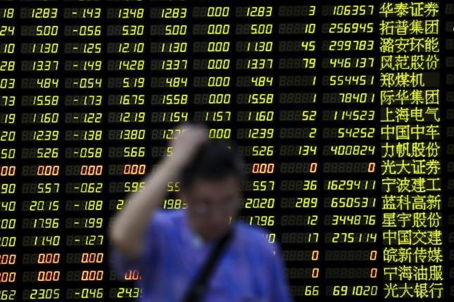 Hỗn loạn tài chính Trung Quốc và những hệ lụy - ảnh 1