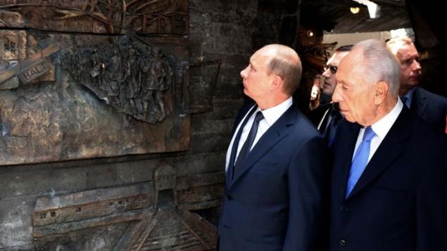 Israel sẽ lâm nguy nếu làm phật lòng 'người bạn tốt' Putin - ảnh 1