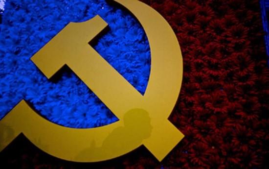 Quốc tế đưa tin về Đại hội XII Đảng Cộng sản Việt Nam - ảnh 1