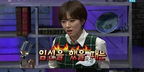 Hé lộ hợp đồng 'gái bao' gây sốc trong showbiz Hàn - ảnh 1