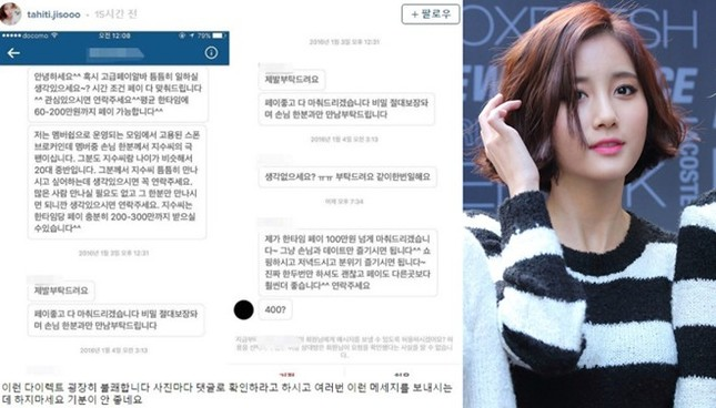 Hé lộ hợp đồng 'gái bao' gây sốc trong showbiz Hàn - ảnh 2