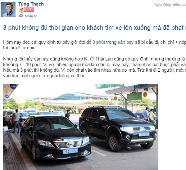 Ô tô đỗ quá 3 phút trong sân bay Tân Sơn Nhất sẽ bị phạt - ảnh 2