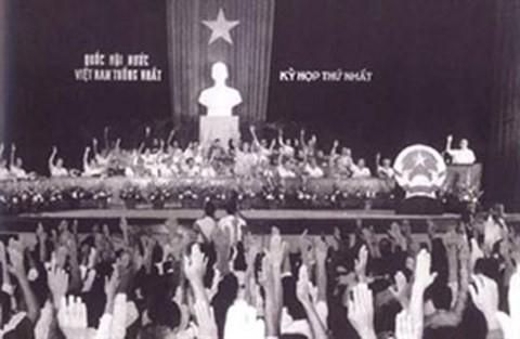 Những hình ảnh lịch sử về ngày Tổng tuyển cử đầu tiên 6/1/1946 - ảnh 5