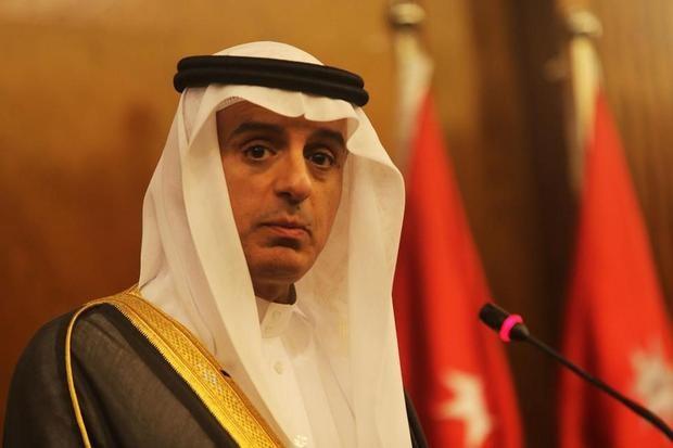 Saudi Arabia sẽ cấm các chuyến bay, hoạt động thương mại với Iran - ảnh 1