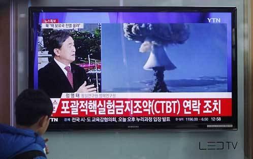 Thế giới phản ứng trước vụ thử bom H của Triều Tiên - ảnh 3