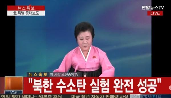 Bom nhiệt hạch của Triều Tiên đáng sợ ra sao? - ảnh 1