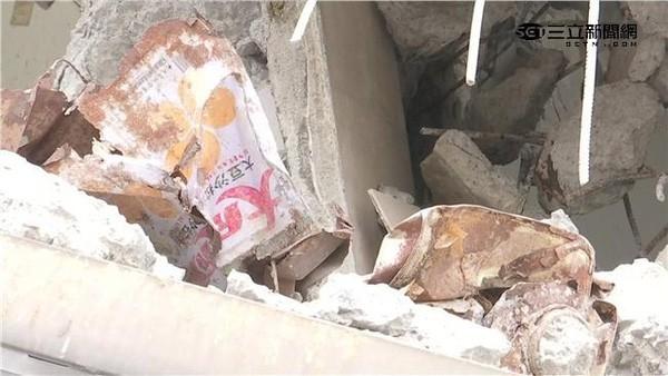Bắt giữ chủ tòa nhà 17 tầng bị sập do động đất ở Đài Loan - ảnh 2