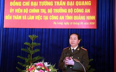 Bộ trưởng Bộ Công an kiểm tra công tác ứng trực trong dịp Tết - ảnh 2