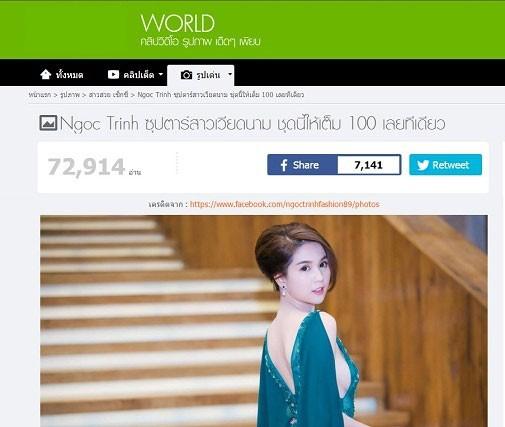 Ngắm loạt ảnh mà báo Thái ca ngợi Ngọc Trinh là nữ siêu sao Việt - ảnh 2