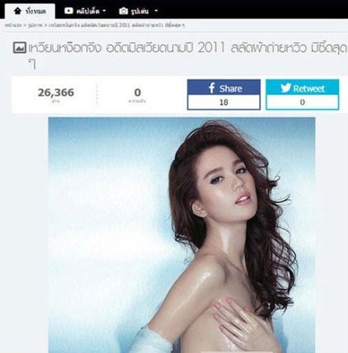 Ngắm loạt ảnh mà báo Thái ca ngợi Ngọc Trinh là nữ siêu sao Việt - ảnh 4