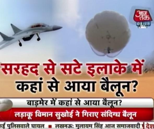 Chiến đấu cơ Không quân Ấn Độ bắn hạ UFO - ảnh 1