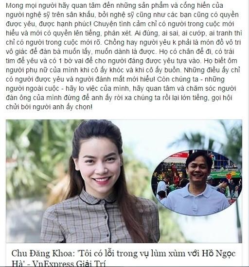 Con gái NS An Thuyên bị 'hăm dọa' vì mời Hà Hồ tham gia đêm nhạc - ảnh 3