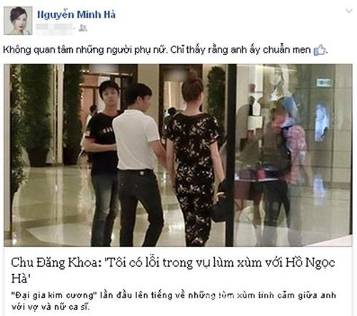 Sau scandal cặp Chí Nhân, MC Minh Hà ngưỡng mộ đại gia của Hà Hồ - ảnh 2