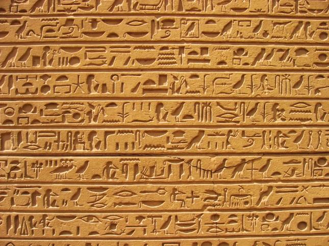 Người Ai Cập cổ đại 'vẽ' được máy bay từ hơn 3.000 năm trước? - ảnh 2