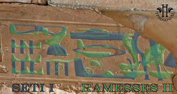 Người Ai Cập cổ đại 'vẽ' được máy bay từ hơn 3.000 năm trước? - ảnh 4