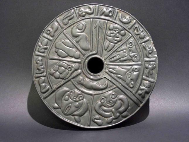 6 cổ vật mang bí ẩn lịch sử chưa thể giải mã - ảnh 10