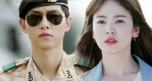 Bất  ngờ với điều ít ai biết về Song Joong Ki 'Hậu duệ mặt trời' - ảnh 2