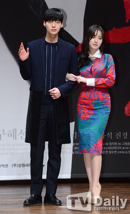 Hình ảnh mỹ nhân Goo Hye Sun hẹn hò với đàn em Ahn Jae Hyun - ảnh 4