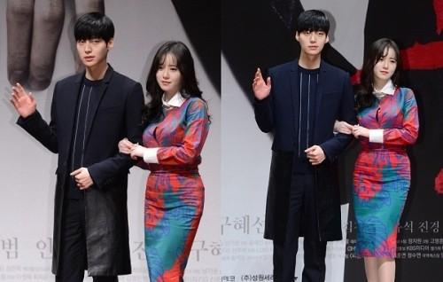 Hình ảnh mỹ nhân Goo Hye Sun hẹn hò với đàn em Ahn Jae Hyun - ảnh 5