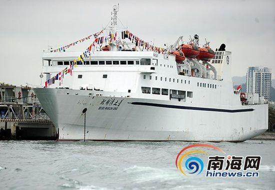 TQ ngang nhiên đưa tàu du lịch 10.000 tấn đến Hoàng Sa - ảnh 1