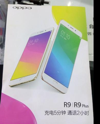 Bỏ 8,5 triệu mua R9 mới của Oppo đẹp không khác gì iPhone 6S - ảnh 5