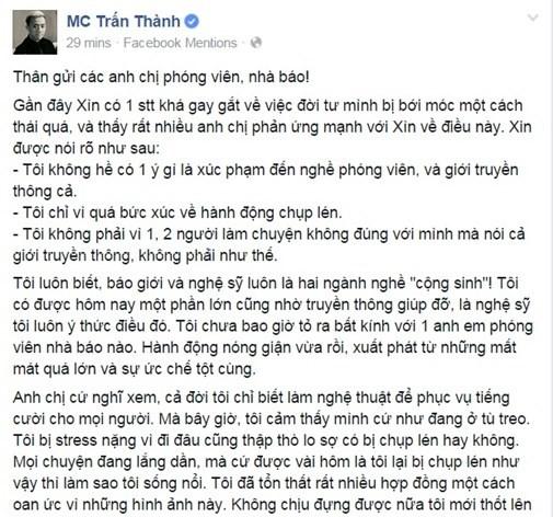Tố phóng viên báo chí 'vô nhân', Trấn Thành viết tâm thư xin lỗi - ảnh 3