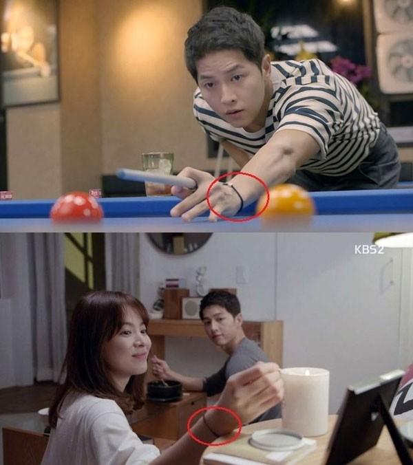 Song Hye Kyo - Song Joong Ki diện vòng đôi, công khai hẹn hò? - ảnh 3
