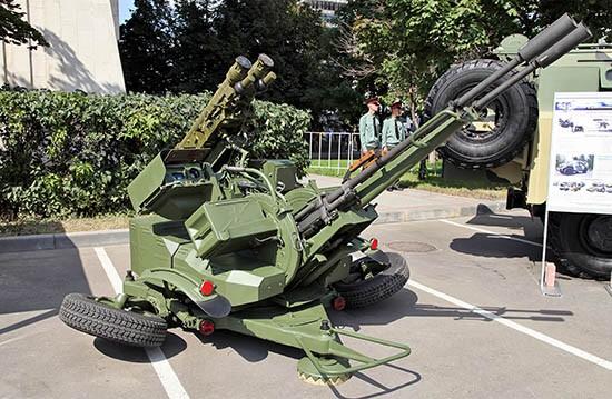 Nga cung cấp pháo phòng không ZU-23-2 cho người Kurd ở Iraq - ảnh 1