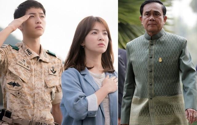 Fan Hậu duệ mặt trời xôn xao với câu nói của Thủ tướng Thái - ảnh 1