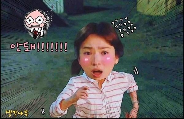 Song Hye Kyo tiếp tục là 'nạn nhân' của ảnh chế Hậu duệ mặt trời - ảnh 8