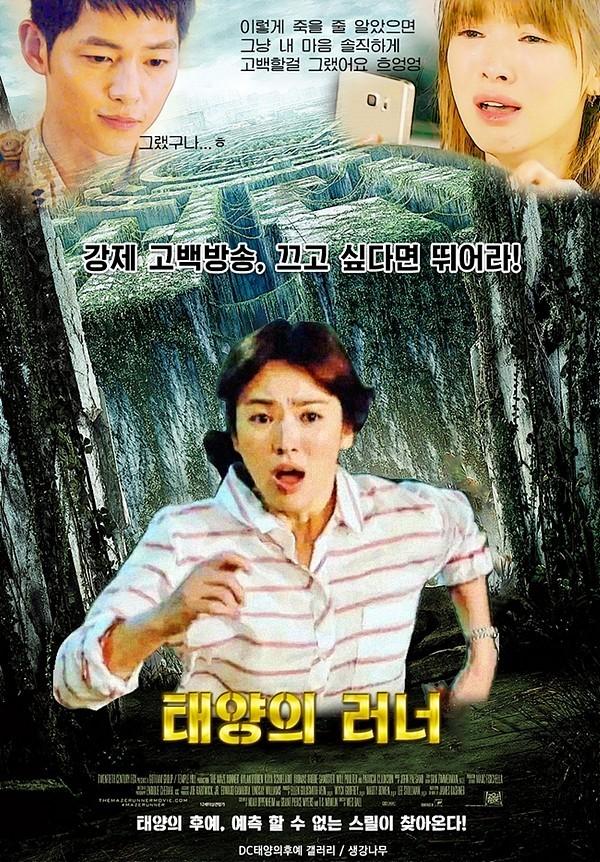 Song Hye Kyo tiếp tục là 'nạn nhân' của ảnh chế Hậu duệ mặt trời - ảnh 2