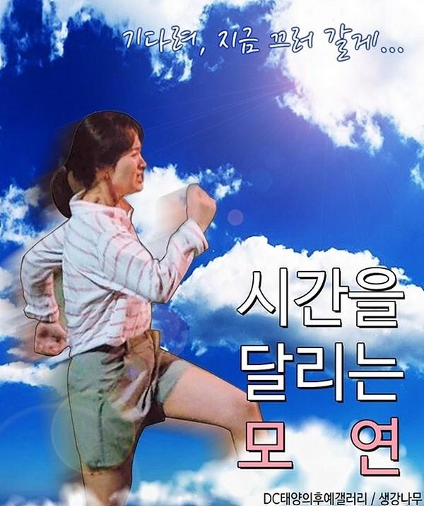 Song Hye Kyo tiếp tục là 'nạn nhân' của ảnh chế Hậu duệ mặt trời - ảnh 7