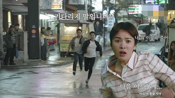 Song Hye Kyo tiếp tục là 'nạn nhân' của ảnh chế Hậu duệ mặt trời - ảnh 5