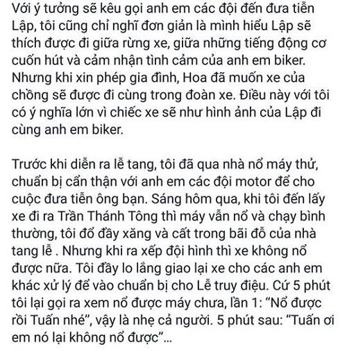 MC Anh Tuấn và câu chuyện ở lễ tang Trần Lập giờ mới kể - ảnh 3