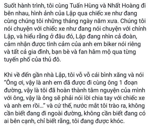 MC Anh Tuấn và câu chuyện ở lễ tang Trần Lập giờ mới kể - ảnh 4