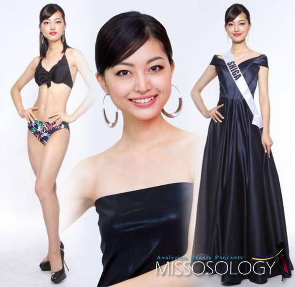 Ngắm nhan sắc 'gây bão' của Tân Hoa hậu Hoàn vũ Nhật Bản 2016 - ảnh 6