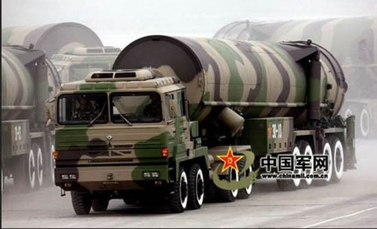 Tên lửa đạn đạo Trung Quốc có thể bắn tới Mỹ trong 30 phút - ảnh 1