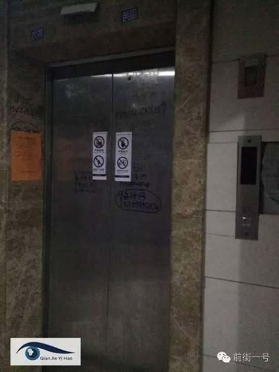 Kinh hãi phát hiện xác phụ nữ mắc kẹt trong thang máy - ảnh 1