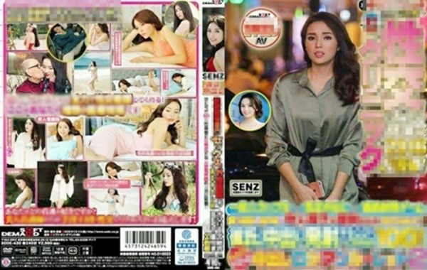 Vụ hình ảnh Hoa hậu Kỳ Duyên trên web bán dâm, công an vào cuộc? - ảnh 2