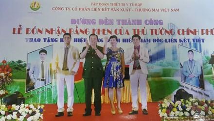 Vì sao Bộ Công Thương không công khai việc xử phạt Liên Kết Việt? - ảnh 1