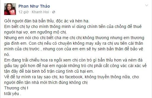 Phan Như Thảo 'nổi đóa với người đàn bà bẩn thỉu, độc ác, hèn hạ' - ảnh 2