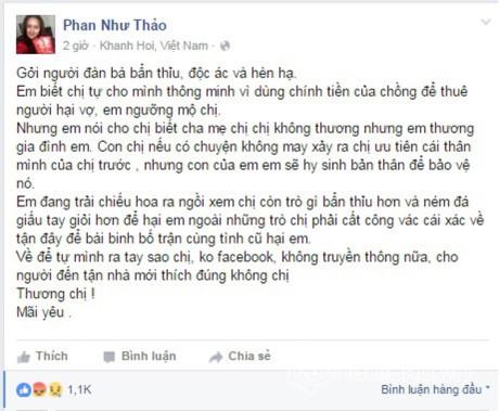 Phan Như Thảo 'tố người đàn bà  thủ đoạn' khiến mình sảy thai - ảnh 3