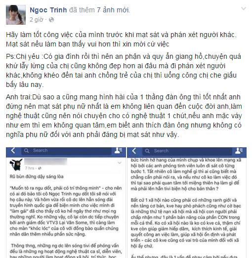 Quỳnh Chi - Trúc Diễm phản pháo vụ 'mạt sát Ngọc Trinh làm gái' - ảnh 2