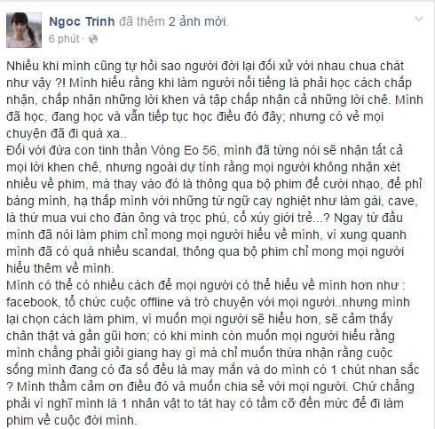 Quỳnh Chi - Trúc Diễm phản pháo vụ 'mạt sát Ngọc Trinh làm gái' - ảnh 8