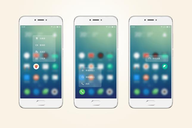 Meizu Pro 6 ra mắt, không thua kém iPhone 6S, giá chỉ 8 triệu - ảnh 1