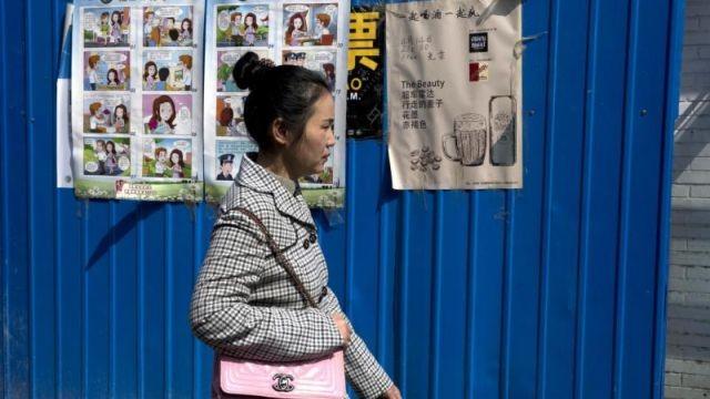 Trung Quốc lo nữ công chức trúng 'mỹ nam kế' từ gián điệp - ảnh 2