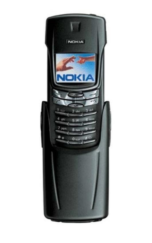 Top 16 chiếc điện thoại 'đồ cổ' Nokia 'dị' nhất thế giới - ảnh 12
