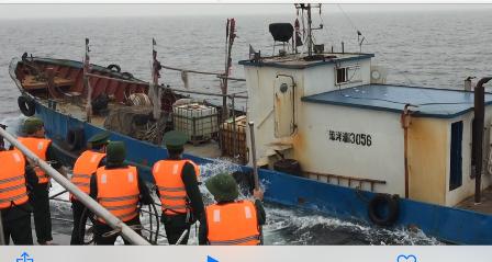 Hành trình truy bắt tàu Trung Quốc mang dấu hiệu lạ - ảnh 3