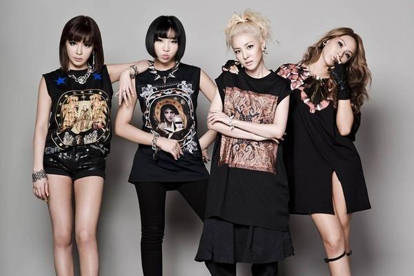 Fan 'náo loạn' vì Minzy chuẩn bị rời YG, 2NE1 tan rã - ảnh 1